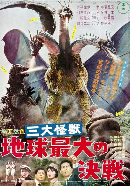 Ghidorah, el Monstruo de Tres Cabezas (1964) VOSE ...